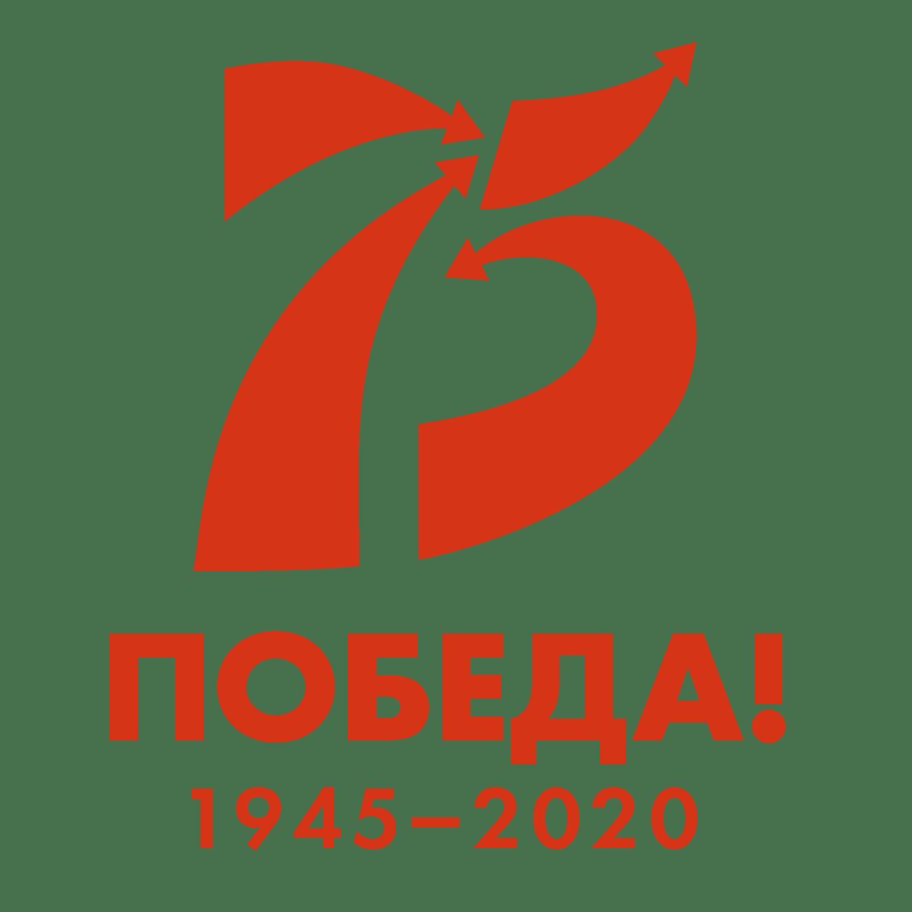 Санкт-Петербургский Институт Пастера