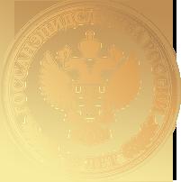 95 лет Госсанэпидслужбе России