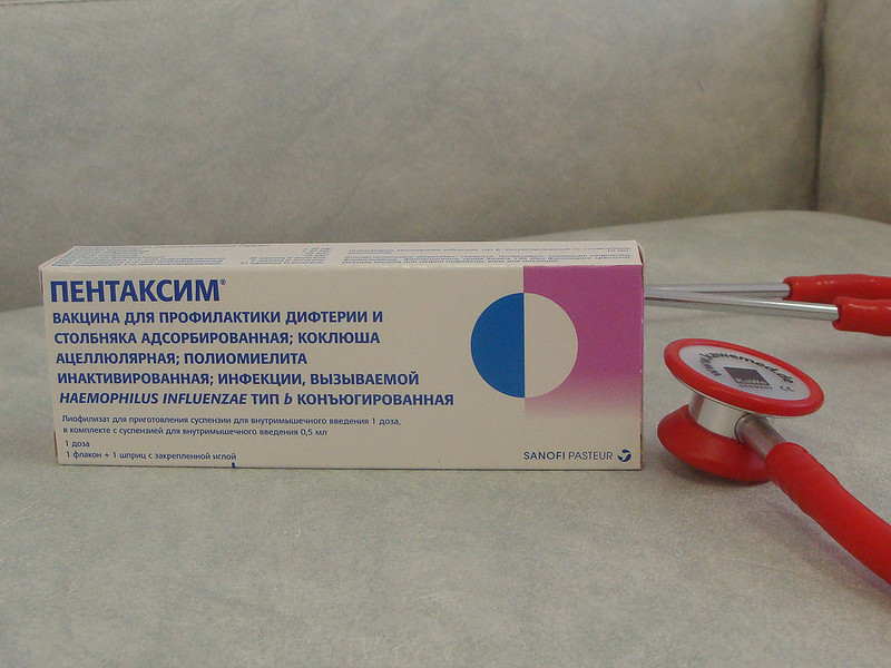 Пентаксим сделать прививку в московской области